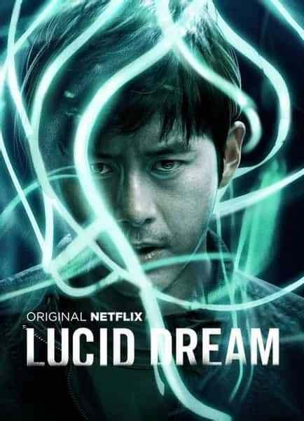insidious movie lucid dreaming fantasy