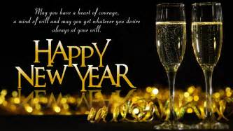 happy new year 2016 hd 3d gif animation images pictures
