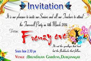 farewell invitation cards designs images