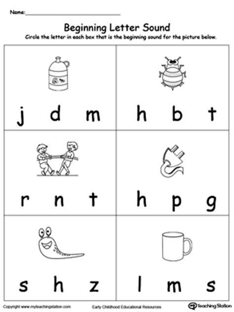 un pattern words un word family worksheets kindergarten word family