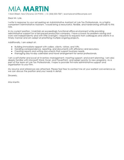 sample email cover letter for administrative assistant job