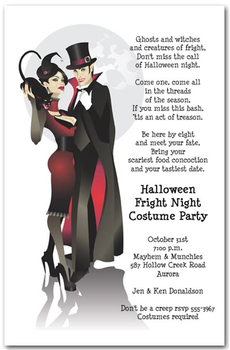 Wedding Announcement Rhymes by Sinister Invitations Invitations