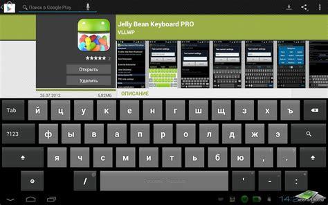 sketchbook pro for jelly bean скачать jelly bean keyboard pro взломанный на андроид