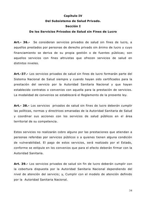 ley de seguridad social ecuador actualizada 2012 proyecto de ley c 243 digo de salud 2012