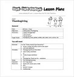 Lesson Plan Template For Kindergarten by Kindergarten Lesson Plan Template 3 Free Word Documents