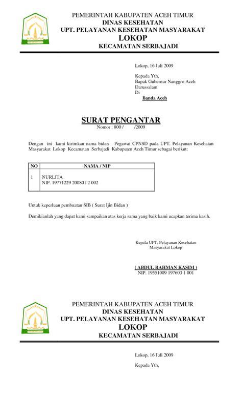 format surat pengunduran diri dari universitas contoh surat jalan dari universitas