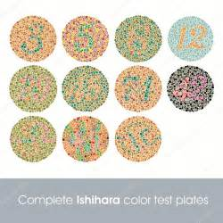 complete color blindness complete ishihara color test plates stock vector