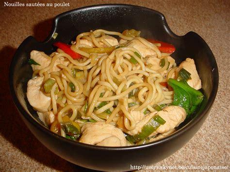 cuisine japonaise recette recettes faciles de cuisine japonaise cuisinejaponaise be