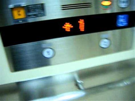 Tv Fujitec コーナン港北ニュータウン店 フジテックエレベーター fujitec elevator funnydog tv