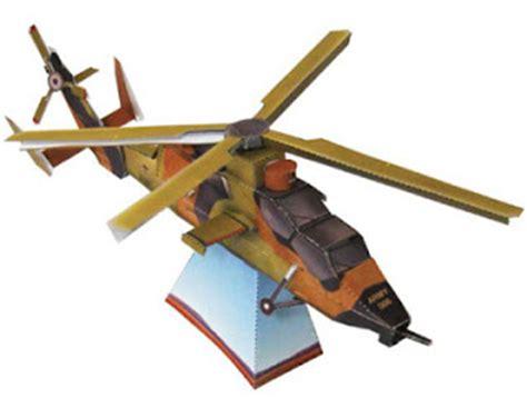 Helicopter Papercraft - australian papercrafts paperkraft net free