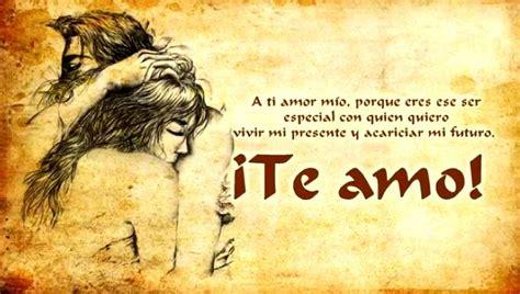 imagenes amor y amistad para mi novio imagenes del dia de amor y amistad para mi novio