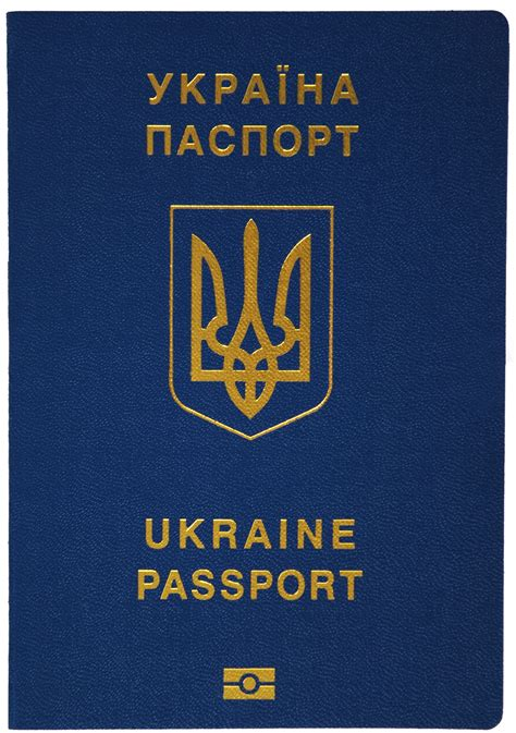 Ukrainian Search Ukrainian Passport