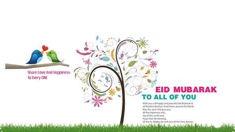 eid ul fitr card templates eid mubarak 2015 greeting cards and messages