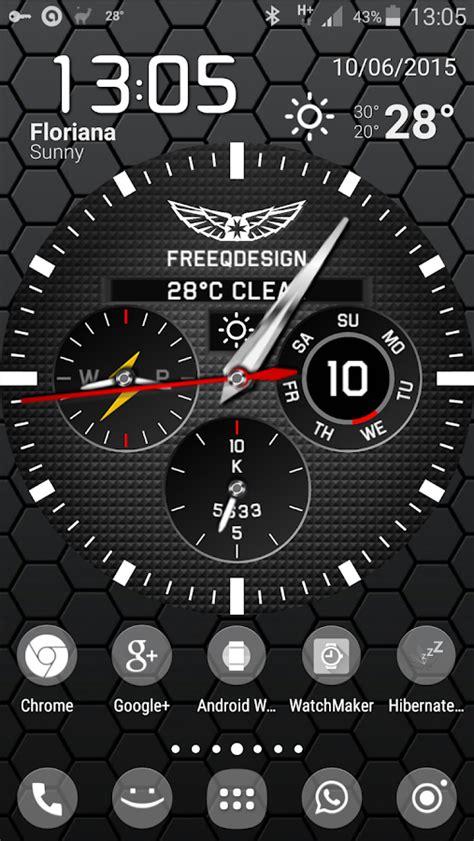Time Machine Mesin Waktu H G watchmaker live wallpaper v1 3 0 apk