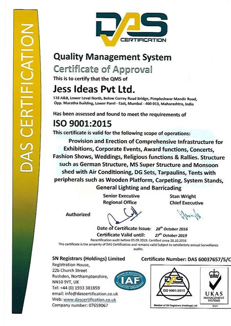 butterfly themes pvt ltd iso certified jess ideas bureau veritas iso 9001
