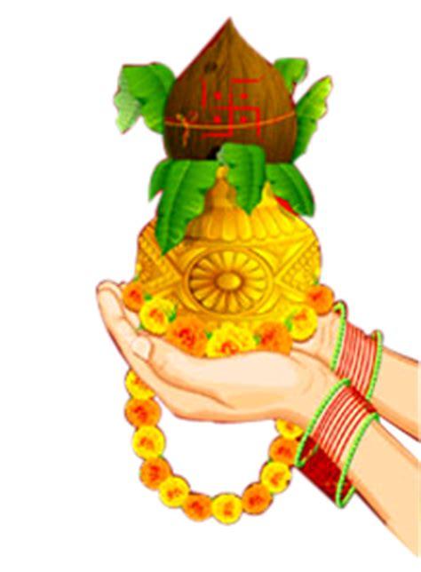 wedding kalash clip kalash png image free with transparent backgound