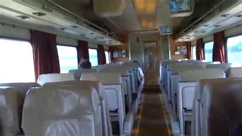 Amtrak Interior by Seattle Washington To Vancouver Columbia