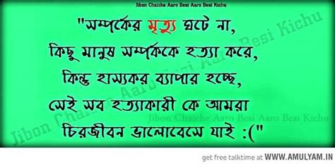benjamin franklin biography in bengali 75 best bangla qoutes images on pinterest a quotes