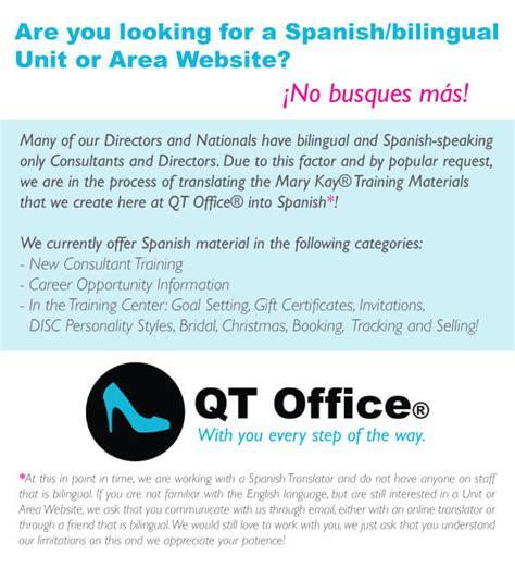 Qt Office by Glowandtell Value Bundle Flyer June 2015 Qt Office