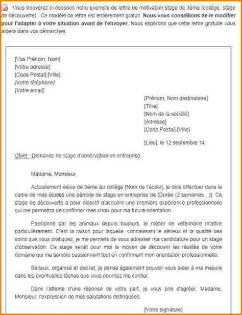 Lettre De Motivation Stage Vente 3eme lettre de motivation stage 3eme veterinaire lettre de