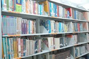 technical section of library narmadcentrallibrary