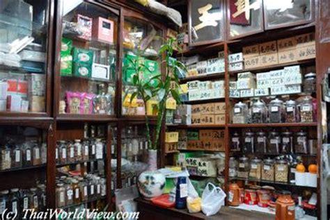 Sho Herbal Bsy herbalists