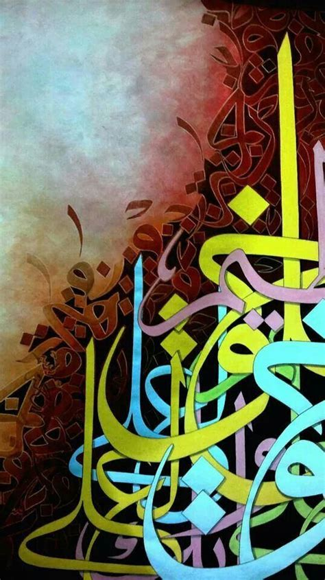 Islamic Artworks 52 964 best images about islamic arabic on