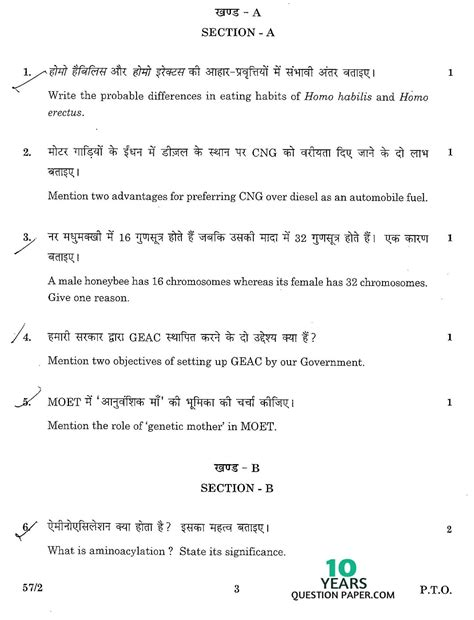 biography writing format cbse bio essay personal biography essay exles address