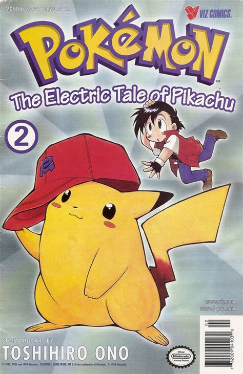 electric tale of pikachu electric tale of pikachu issue 2 bulbapedia the