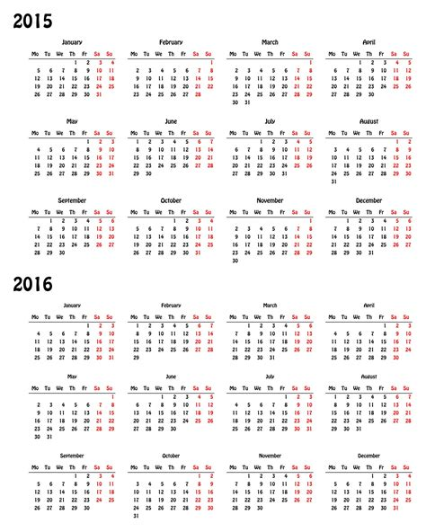 Calendar For 2015 And 2016 Picture Suggestion For Pictures 2016