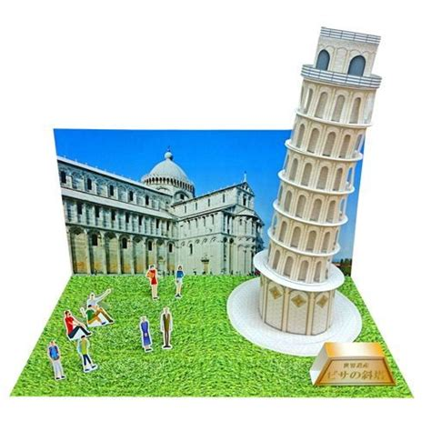 paper craft square leaning tower of pisa papercraftsquare free papercraft