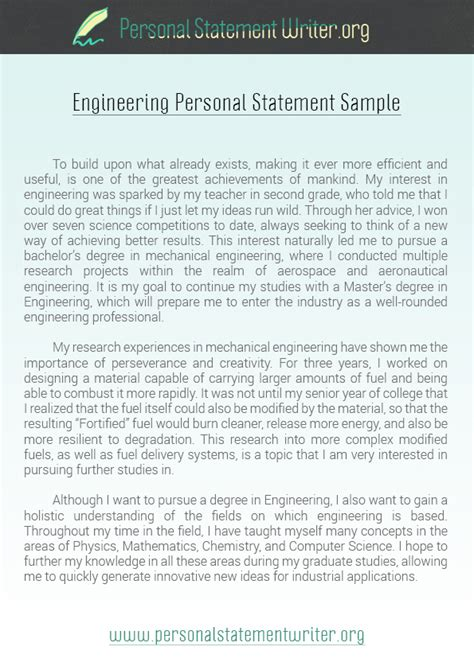 personal statement for computer science