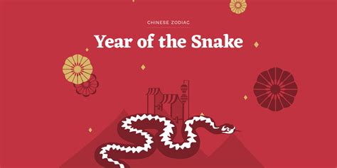 new year 2018 horoscope year of the snake fortune and personality