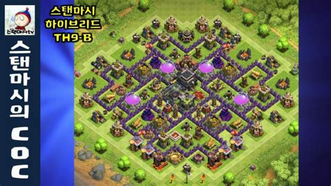 th9 layout december update stanmarsh s new th9 hybrid layout 3