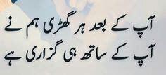 sad dard heart broken shayari   whatsapp status shayari dil se pinterest heart heart