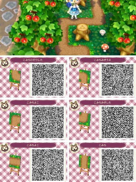 le 0 acnl 6465 best acnl path accent tiles designs