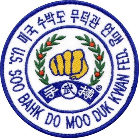 moo do u s soo bahk do moo duk kwan federation patch