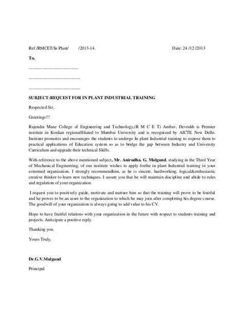 Letter For New Course Industrial Letter Format