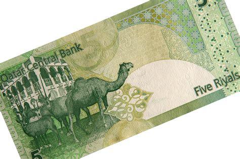 currency converter qatari riyal to usd qatari riyal to dollar exchange rate c to f