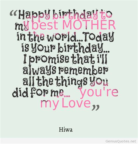 Quotes For Mothers Birthday Mother Birthday Quotes Tumblr Image Quotes At Relatably Com