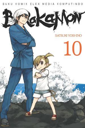 Be With My Vol 01 Yuki Morita Jual Buku Handa Kun 02 Toko Buku Diskon Togamas