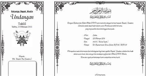 template undangan walimatul khitan word download template undangan walimatul ursy tahlil dan