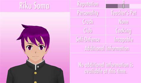 Basement Game Room - image 6 1 2016 riku soma profile png yandere simulator wiki fandom powered by wikia