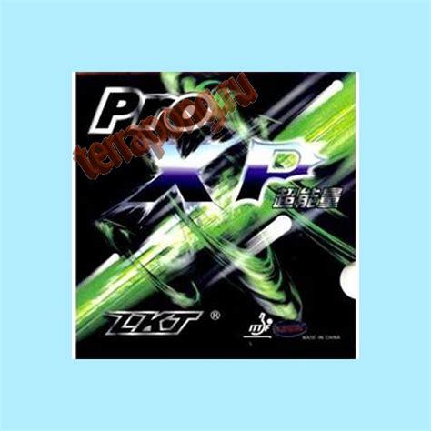 Rubber Ktl Pro Xp накладка ktl pro xp terrapong ru интернет магазин инвентаря для настольного тенниса
