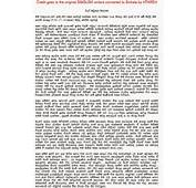 Srilanka Wala Katha Car Wallpaper Click For Details View Fullsize