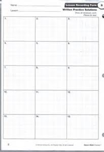 4 best images of saxon math worksheets printable