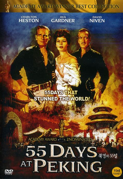 film streaming english watch 55 days at peking online free gostream123