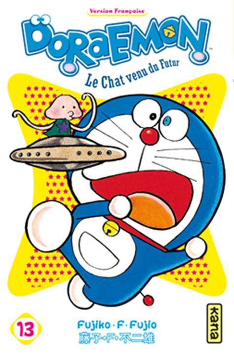 Lu Hias Tidur Doraemon Edition doraemon 13 233 dition simple kana sanctuary