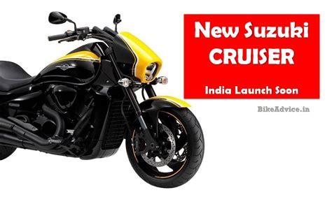 suzuki motorcycle 150cc suzuki 150cc cruiser launch date details exclusive bits