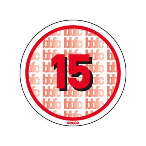 15 useful photoshop actions for watermark desiznworld bbfc 15 certificate uk vector logo bbfc 15 certificate